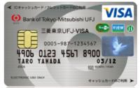 三菱東京UFJ-VISASuica